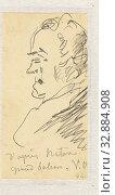 Купить «Man's profile, to the left, Georgius Jacobus Johannes van Os, 1844, paper, pencil, h 84 mm × w 46 mm», фото № 32884908, снято 27 мая 2020 г. (c) age Fotostock / Фотобанк Лори