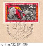 Купить «Ханс Мархвица (Hans Marchwitza)-немецкий писатель и поэт. Гражданская война в Испании. Почтовая марка ГДР 1966 года», иллюстрация № 32891456 (c) александр афанасьев / Фотобанк Лори