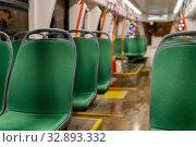 Partially blurred low-floor tram interior. Стоковое фото, фотограф Евгений Харитонов / Фотобанк Лори