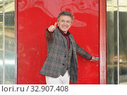 Enzo Ghinazzi ' Pupo ' during the photocall of reality tv ' Il grande fratello Vip ' Rome, ITALY-07-01-2020. Редакционное фото, фотограф Maria Laura Antonelli / AGF/Maria Laura Antonelli / age Fotostock / Фотобанк Лори