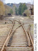 Купить «Liquidation of old tracks on the canceled Railway Line, Czech Republic.», фото № 32909696, снято 15 февраля 2015 г. (c) easy Fotostock / Фотобанк Лори