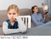 Купить «Mother and daughter after a quarrel went their separate ways», фото № 32921964, снято 22 января 2019 г. (c) Яков Филимонов / Фотобанк Лори