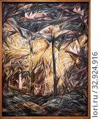Купить «'The Forest', 1913, Natalia Goncharova (1881-1962)», фото № 32924916, снято 15 ноября 2019 г. (c) age Fotostock / Фотобанк Лори