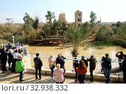 Купить «Историческое место крещения Иоанном Крестителем Иисуса Христа на реке Иордан», фото № 32938332, снято 10 января 2020 г. (c) Irina Opachevsky / Фотобанк Лори