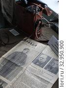 """Газета """"Правда"""" за 1945 год в Лежневской библиотеке (2020 год). Редакционное фото, фотограф Дмитрий Неумоин / Фотобанк Лори"""