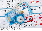 Calendar with a dedicated 10 number, a pack of Russian money and a clock. Стоковое фото, фотограф Иванов Алексей / Фотобанк Лори
