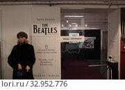 """Купить «Фотовыставка Гарри Бенсон """"THE BIATLES"""" в галерее братьев Люмьер», эксклюзивное фото № 32952776, снято 19 января 2020 г. (c) Дмитрий Неумоин / Фотобанк Лори"""