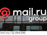 Логотип интернет-компании Mail.ru Group над входом в офис компании на Тверском проспекте в городе Москве, Россия. Редакционное фото, фотограф Николай Винокуров / Фотобанк Лори