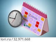 Купить «Calendar concept for planning purposes - 3d rendering», фото № 32971668, снято 4 апреля 2020 г. (c) Elnur / Фотобанк Лори