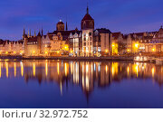 Old Town and Motlawa River in Gdansk, Poland (2020 год). Стоковое фото, фотограф Коваленкова Ольга / Фотобанк Лори