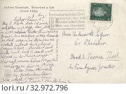 Купить «Открытое иностранное письмо. 1924. Германия», фото № 32972796, снято 10 июля 2020 г. (c) Retro / Фотобанк Лори