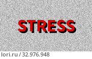 Купить «Stress. Word about medicine problem on noisy old screen. Looping VHS interference. Vintage animated background. 4K video», видеоролик № 32976948, снято 9 января 2020 г. (c) Dmitry Domashenko / Фотобанк Лори