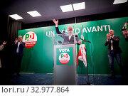 Купить «Secretary of Democratic party Nicola Zingareti (L) and Stefano Bonaccini, candidate of the center-left for the presidency of Emilia Romagna at the closer...», фото № 32977864, снято 23 января 2020 г. (c) age Fotostock / Фотобанк Лори