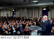 Купить «Stefano Bonaccini, candidate of the center-left for the presidency of Emilia Romagna speaks at the closer of the regional electoral campaign ,Bologna, ITALY-23-01-2020.», фото № 32977868, снято 23 января 2020 г. (c) age Fotostock / Фотобанк Лори