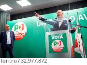 Купить «Secretary of Democratic party Nicola Zingareti (L) and Stefano Bonaccini, candidate of the center-left for the presidency of Emilia Romagna at the closer...», фото № 32977872, снято 23 января 2020 г. (c) age Fotostock / Фотобанк Лори
