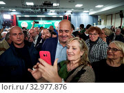 Купить «Democratic Party Secretary Nicola Zingaretti with supporters attends at the closer of the regional electoral campaign in support of Stefano Bonaccini,...», фото № 32977876, снято 23 января 2020 г. (c) age Fotostock / Фотобанк Лори