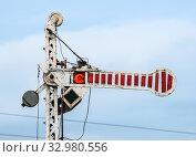 Купить «Train Semaphore mechanical. Vintage semaphore.», фото № 32980556, снято 19 января 2014 г. (c) easy Fotostock / Фотобанк Лори