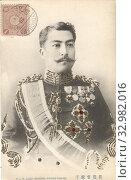 Купить «Принц Котохито Кан-ин. Императорская семья. Япония.», фото № 32982016, снято 13 июля 2020 г. (c) Retro / Фотобанк Лори