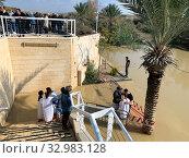 Купить «Историческое место крещения Иоанном Крестителем Иисуса Христа на реке Иордан», фото № 32983128, снято 10 января 2020 г. (c) Irina Opachevsky / Фотобанк Лори