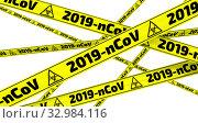 Купить «Коронавирус 2019-nCoV . Желтая оградительная лента», иллюстрация № 32984116 (c) WalDeMarus / Фотобанк Лори