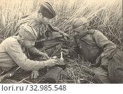 Купить «Передышка на фронте. 1944», фото № 32985548, снято 13 июля 2020 г. (c) Retro / Фотобанк Лори