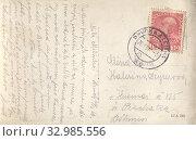 Купить «Открытое иностранное дореволюционное письмо», фото № 32985556, снято 10 июля 2020 г. (c) Retro / Фотобанк Лори