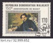 Художник Эдуард Мане (1832-1883) - французский живописец, гравёр. Почтовая марка Мадагаскара 1982 года. Редакционная иллюстрация, иллюстратор александр афанасьев / Фотобанк Лори