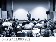 Купить «Male public peaker giving presentation on business conference event.», фото № 33000932, снято 9 декабря 2019 г. (c) Matej Kastelic / Фотобанк Лори