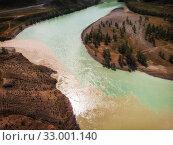 Купить «The confluence of two rivers», фото № 33001140, снято 19 августа 2019 г. (c) Jan Jack Russo Media / Фотобанк Лори