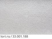 Фон текстурированный белый пенопласт. Стоковое фото, фотограф Sergei Gorin / Фотобанк Лори