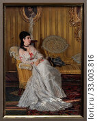 Купить «'Countess Carlotta Aloisi Papudoff', 1869, Giovanni Boldini (1842-1931)», фото № 33003816, снято 14 ноября 2019 г. (c) age Fotostock / Фотобанк Лори