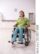 Купить «Young male invalid in wheel-chair suffering at home», фото № 33007008, снято 23 июля 2019 г. (c) Elnur / Фотобанк Лори