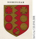 Coat of arms of the Diocese of Birmingham. From Cathedrals, published 1926. Редакционное фото, фотограф Classic Vision / age Fotostock / Фотобанк Лори