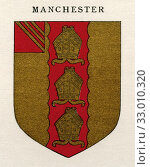 Купить «Coat of arms of the Diocese of Manchester. From Cathedrals, published 1926.», фото № 33010320, снято 25 мая 2020 г. (c) age Fotostock / Фотобанк Лори