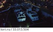 Купить «Evening view from drones of Spaso-Preobrazhensky monastery in Murom», видеоролик № 33013504, снято 28 мая 2019 г. (c) Яков Филимонов / Фотобанк Лори
