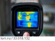 Купить «thermal imaging inspection of electrical equipment», фото № 33018132, снято 25 февраля 2019 г. (c) Дмитрий Калиновский / Фотобанк Лори