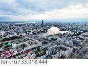 Купить «Aerial view of the city center of Yekaterinburg. Russia», фото № 33018444, снято 20 июля 2019 г. (c) Евгений Ткачёв / Фотобанк Лори