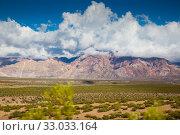 Купить «Andes near NR 7 road», фото № 33033164, снято 10 февраля 2017 г. (c) Яков Филимонов / Фотобанк Лори