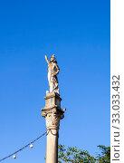 Площадь Испании (Plaza de España). Севилья. Испания (2013 год). Редакционное фото, фотограф Сергей Афанасьев / Фотобанк Лори