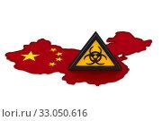 Купить «symbol biohazard and map china on white background. Isolated 3D illustration», иллюстрация № 33050616 (c) Ильин Сергей / Фотобанк Лори