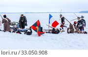 "Russia, Samara, February 2017: Participants in the historical reconstruction of the military-patriotic club ""They fought for their Motherland"", dedicated to the events of the Patriotic War of 1812 and the Great Patriotic War. Редакционное фото, фотограф Акиньшин Владимир / Фотобанк Лори"