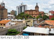 Central part of Asuncion. Стоковое фото, фотограф Яков Филимонов / Фотобанк Лори