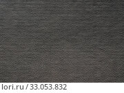Купить «Black, dark gray color abstract texture for background. Close-up decoration material pattern design», фото № 33053832, снято 10 февраля 2020 г. (c) А. А. Пирагис / Фотобанк Лори