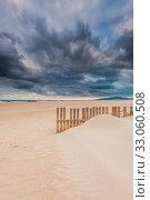 Купить «Sky before storm at beach by ocean in Tarifa, Spain», фото № 33060508, снято 2 июня 2020 г. (c) easy Fotostock / Фотобанк Лори