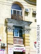 Купить «balcony of the old house. Kerch, Crimea», фото № 33060924, снято 26 июня 2019 г. (c) Владимир Арсентьев / Фотобанк Лори