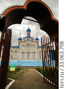 Купить «Church of the Nativity of the Holy Virgin», фото № 33063708, снято 26 июня 2019 г. (c) Владимир Арсентьев / Фотобанк Лори