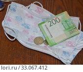 Деньги и медицинские маски. Стоковое фото, фотограф александр лупкин / Фотобанк Лори
