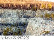 Купить «Old Soksky limestone quarry for mining limestone Russia Samara Krasnaya Glinka.», фото № 33067540, снято 23 ноября 2019 г. (c) Акиньшин Владимир / Фотобанк Лори