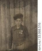 Купить «Сын полка. 1944», фото № 33068516, снято 13 июля 2020 г. (c) Retro / Фотобанк Лори