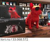 Купить «AeroBull XS1 wireless speakers for sale, Hong Kong», фото № 33068572, снято 20 сентября 2019 г. (c) Александр Подшивалов / Фотобанк Лори